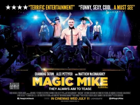 �������� ������ ����� ���� / Magic Mike