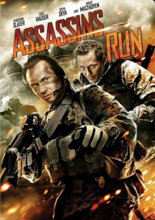 Белый лебедь [2013] / Assassins Run